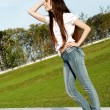 Yong woman in park — Stock Photo