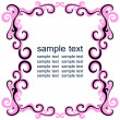 Stock Vector: Patten framework with sample text. Pink and black