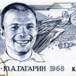 Постер, плакат: Stamp With Yuri Gagarin