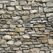 Stone wall — Stock Photo #6432680