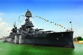 Battleship texas — Stock Photo