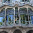 Royalty-Free Stock Photo: Casa Batllo
