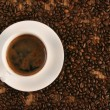 Stock Photo: Offee on coffee