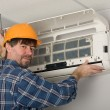 Stock Photo: Adjuster air conditioning system