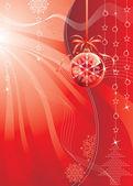 赤いクリスマス — ストックベクタ