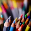 Colorful crayons — Stock Photo #5382126