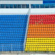 Empty football stadium  tribunes - Stock Photo