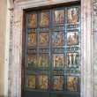 St. Peter's basilica. An anniversary gate — Stock Photo