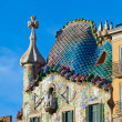Royalty-Free Stock Photo: Casa Batllo  a famous tourist destination restored by catalan architect