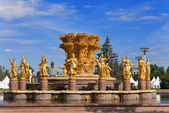 Fountain Friendship of peoples, Vdnh (now Vvc), Moscow, Russia — Stock Photo