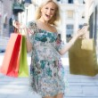 Attractive shopping woman — Stock Photo #5799651