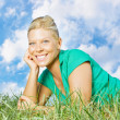 Portrait of happy young woman outdoors - Stock fotografie