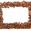 Stock Photo: Coffee frame