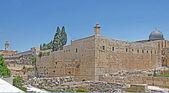 Parque arqueológico na cidade velha de jerusalém — Foto Stock