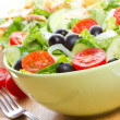 fresh salad&quot — Stock Photo