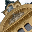 Szeged city Hall — Stock Photo #6062352