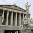 Stock Photo: Parliament of Austria