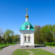 Ilya Prophet's Chapel.Omsk.Russia — Stock Photo