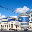 Stock Photo: Trade centre.Omsk.Russia