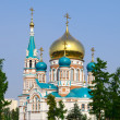 Stock Photo: Uspenskiy Cathedral.Omsk.Russia