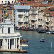 Stock Photo: PuntdellDoganin Venice. Former customs house
