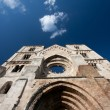 Church ruin — Stock Photo