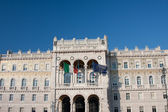 Government House, Trieste — Stock Photo