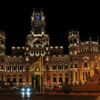The new Townhall, Madrid — Stok fotoğraf