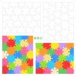 Hexagonal puzzle templates and patterns — 图库矢量图片