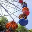 Popular attraction in park — Stock Photo #6549764