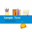 Books and pencil — Stock Vector #5392623