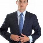 Business man — Stock Photo #6073400