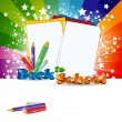 Back to School background — Stock Vector #6419823