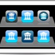 Stock Vector: Exchange blue app icons.