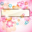 Multicolor flower frame with space for text — Vector de stock