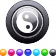 Ying yang circle button. - Stock Vector
