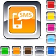 SMS square button. — Stock Vector