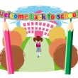 Royalty-Free Stock Vector Image: Road to school