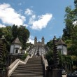 Stock Photo: Bom Jesus do Monte
