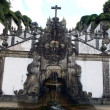 Bom Jesus do Monte — Stock Photo #6447969
