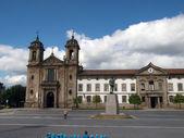 Braga-Portugal — Stock Photo
