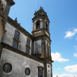 Bom Jesus do Monte — Stock Photo #6722490