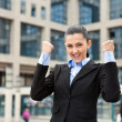 Stock Photo: Victorious businesswoman