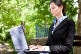 Working in nature — Stock Photo