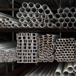 Stock Photo: Metal pipe stack