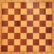 Chessboard — Stock Photo #6214206