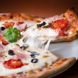 Pizza — Stock Photo