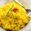 Saffron rice on dish — Stock Photo #6446693