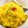 Stock Photo: Saffron rice on dish