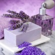 Spa lavender products — Stock Photo
